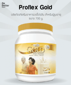 Proflex Gold Whey Protein Isolate For 50+ 700 g.