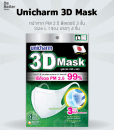 Unicharm 3D mask adult (Size L) (4 ชิ้น/ซอง)