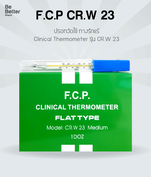 F.C.P Clinical Thermometer Model CR.W 23 Medium ปรอทวัดไข้