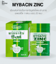 Mybacin Zinc Apple 20x20 Lozenges.