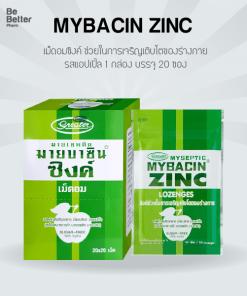 Mybacin Zinc Apple 20x20 Lozenges.
