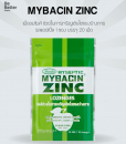 Mybacin Zinc Apple 20×20 Lozenges.