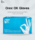 ถุงมือยางอเนกประสงค์ Orex OK Gloves Powdered Size S 100 sachets/box