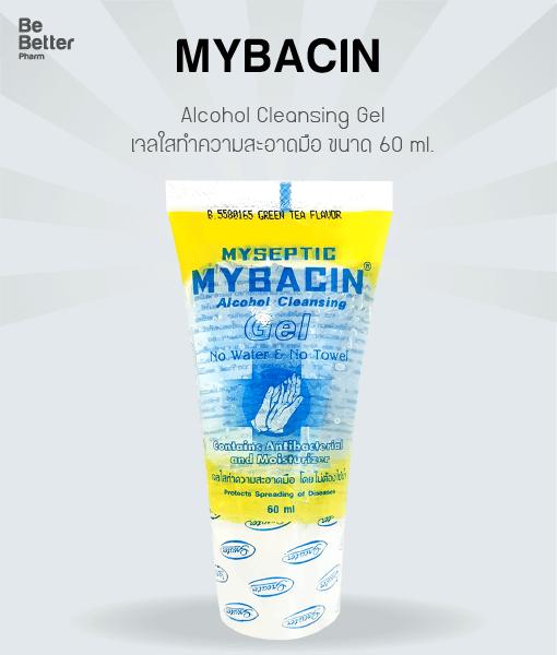 Mybacin Hand Cleaning Gel 60 ml. เจลล้างมือ กลิ่นชาเขียว