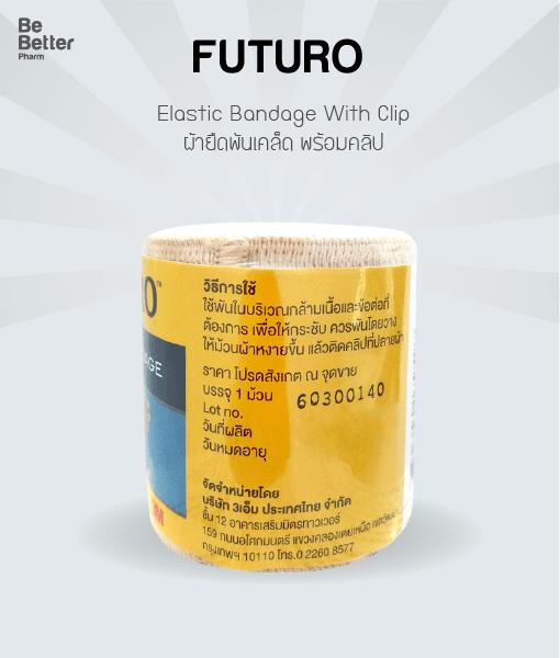 Futuro Elastic Bandage With Clip