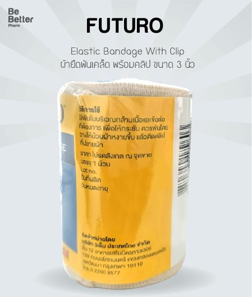 """Futuro Elastic Bandage With Clip 3"""""""