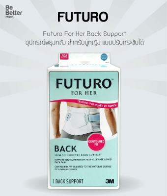 Futuro For Her Back Support