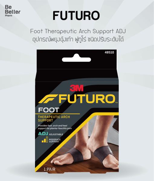 Futuro Foot Therapeutic Arch Support ADJ อุปกรณ์พยุงอุ้งเท้า