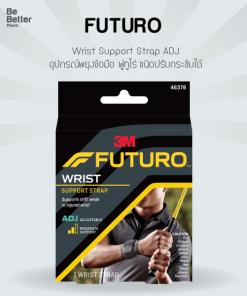 Futuro Wrist Support Strap ADJ