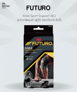Futuro Knee Sport Support ADJ