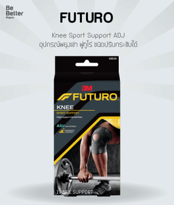 Futuro Knee Sport Support ADJ