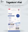 3M Nexcare Tegaderm 2 in 1 6×7 cm 3 pcs/box