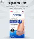 3M Nexcare Tegaderm 2 in 1 6x7 cm 3 pcs/box