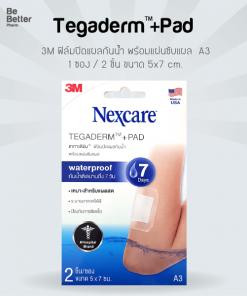 3M Nexcare Tegaderm 2 in 1 5x7 cm 3 pcs/box