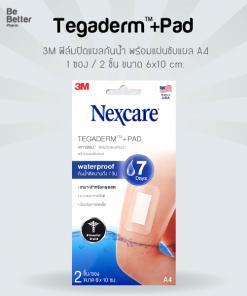 3M Nexcare Tegaderm 2 in 1 6x10 cm 2 pcs/box