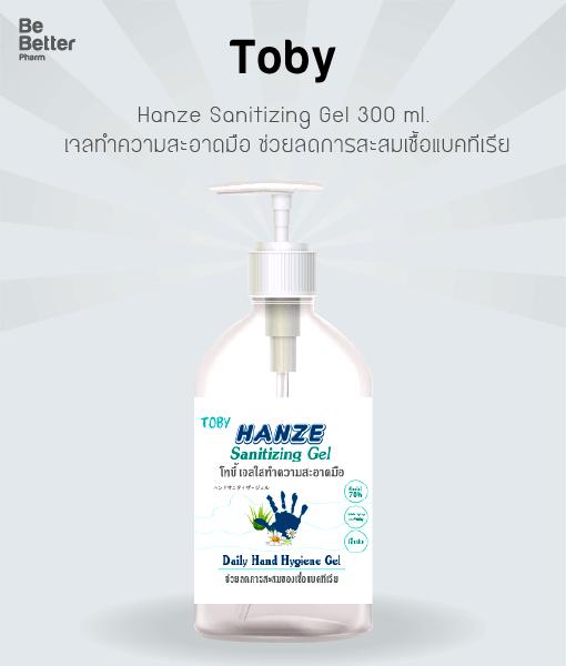 Toby Hanze Sanitizing Gel 300 ml. แอลกอฮอล์เจล 70%