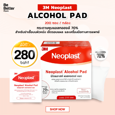 Neo Plast Alcohol pad