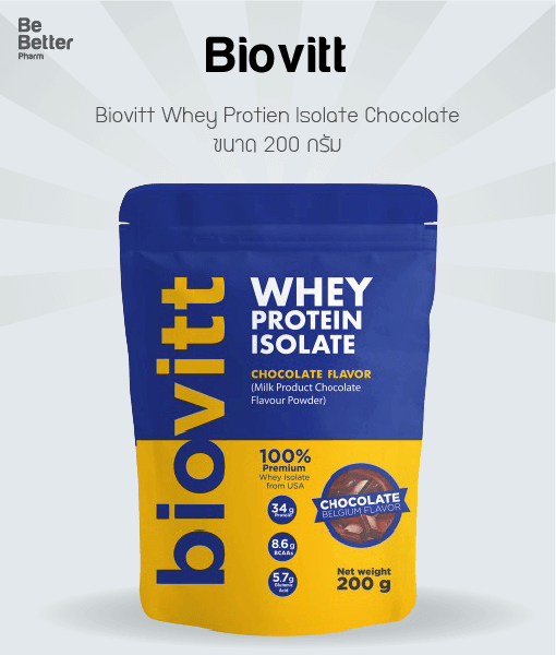 Biovitt Whey Protien Isolate Chocolate 200 g.