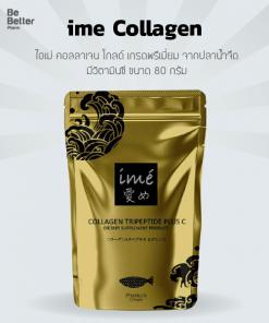 ime Collagen Gold Tirpeptide Plus C 80 g.