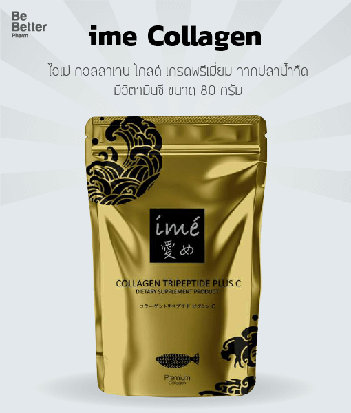 ime Collagen Gold Tirpeptide Plus C 80 g.