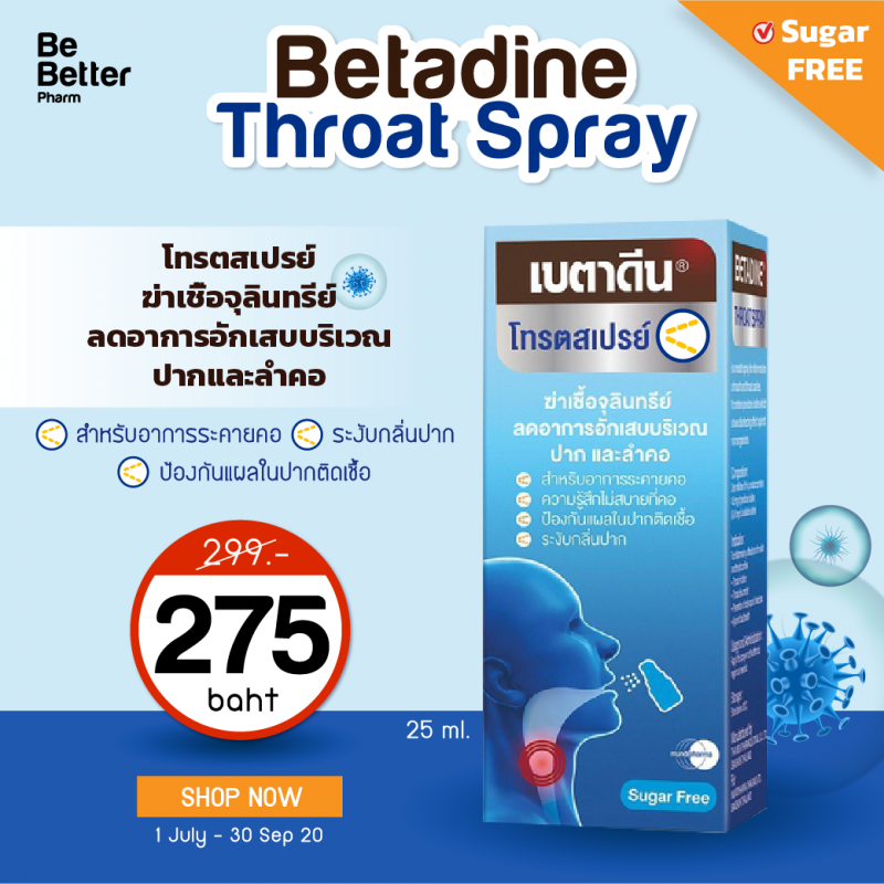 Betadine Throat Spray 275.-